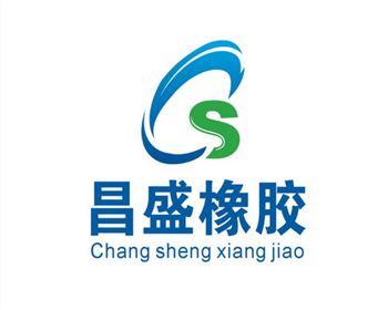 浙江荧光BOB体育平台官方:昌盛橡胶合作